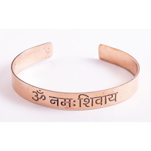 "Kupferarmreif ""Om Namaha Shivaya"", Produktbild 1"