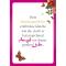 Wenn Seelenpartner sich begegnen (Kartenset), Produktbild 5
