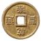 Chinesische Glücksmünzen, 10er Set, Produktbild 8
