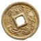 Chinesische Glücksmünzen, 10er Set, Produktbild 4