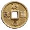 Chinesische Glücksmünzen, 10er Set, Produktbild 6